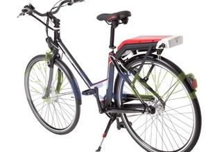 Электровелосипед Eltreco Ducati City Pearl Donna - элегантность и стиль