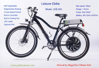 "Электровелосипед Leisure E-bike 300 с системой ""круиз-контроль"""