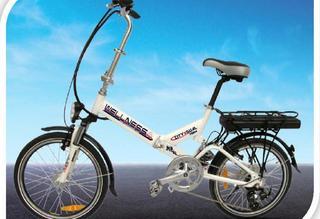 Электровелосипед VOLTECO CITYxDUAL 700W со свинцово-кислотной батареей