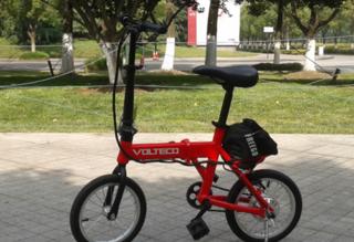 Электровелосипед VOTLECO FREEGO - корейская миниатюрка