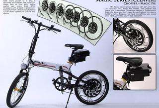 Электровелосипед Fly 600 - качественная рама