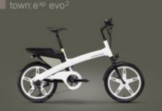 Электровелосипед WINORA town:e xp evo 2 с усовершенствованным приводом