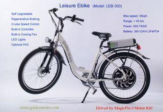 Электровелосипед Leisure E-bike 400 выглядит изысканно